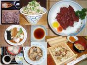 お食事写真2